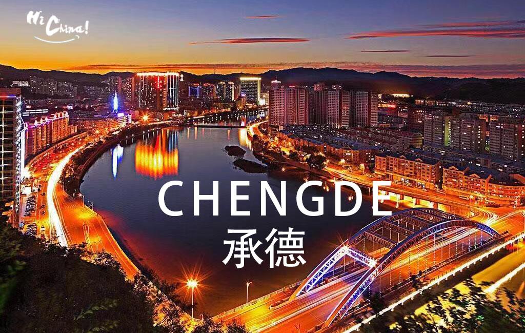 Hi,China Chengde