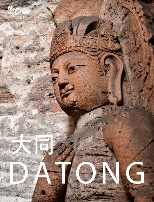 Hi,China  Datong