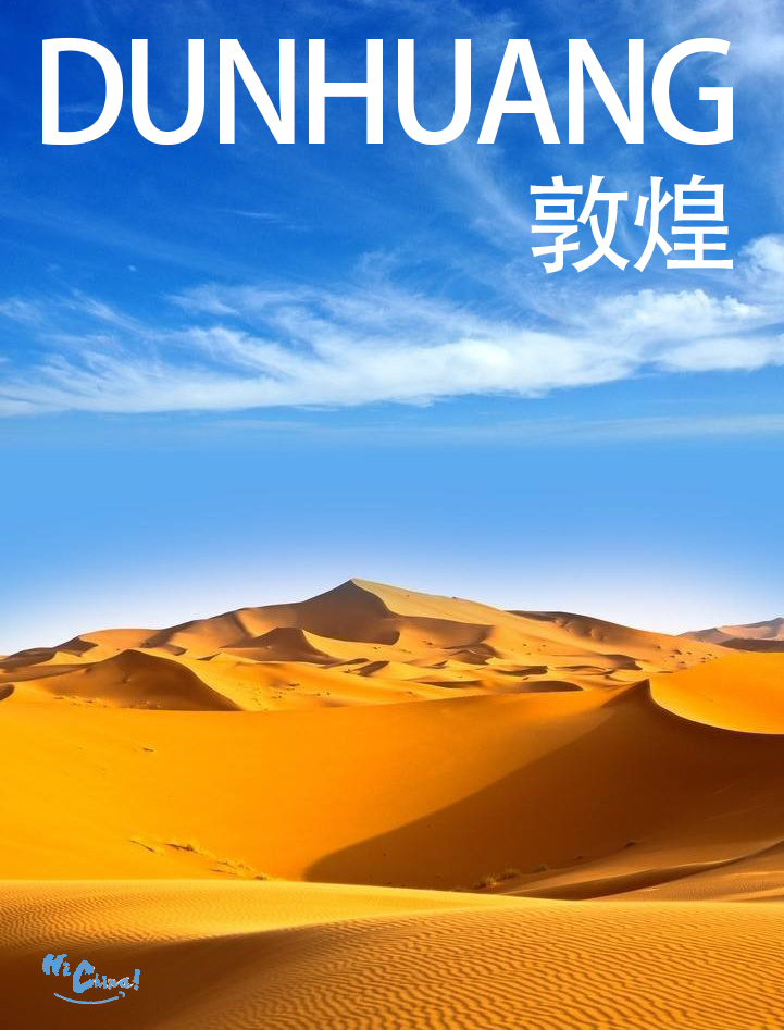 Hi,China  Dunhuang