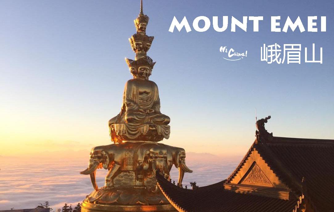 Hi,China Mount Emei