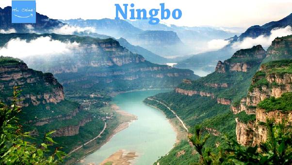 Hi,China Ningbo