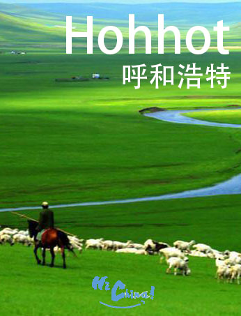 Hi,China  Hohhot