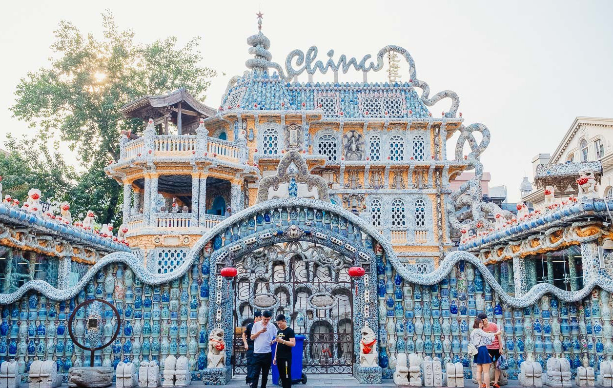 Hi,China Tianjin