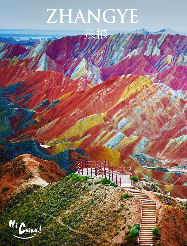 Hi,China  Zhangye