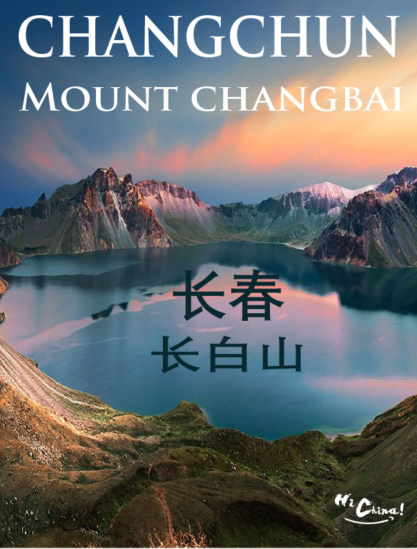 Hi,China  Changchun - Changbai Mount