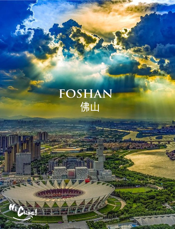 Hi,China  Foshan