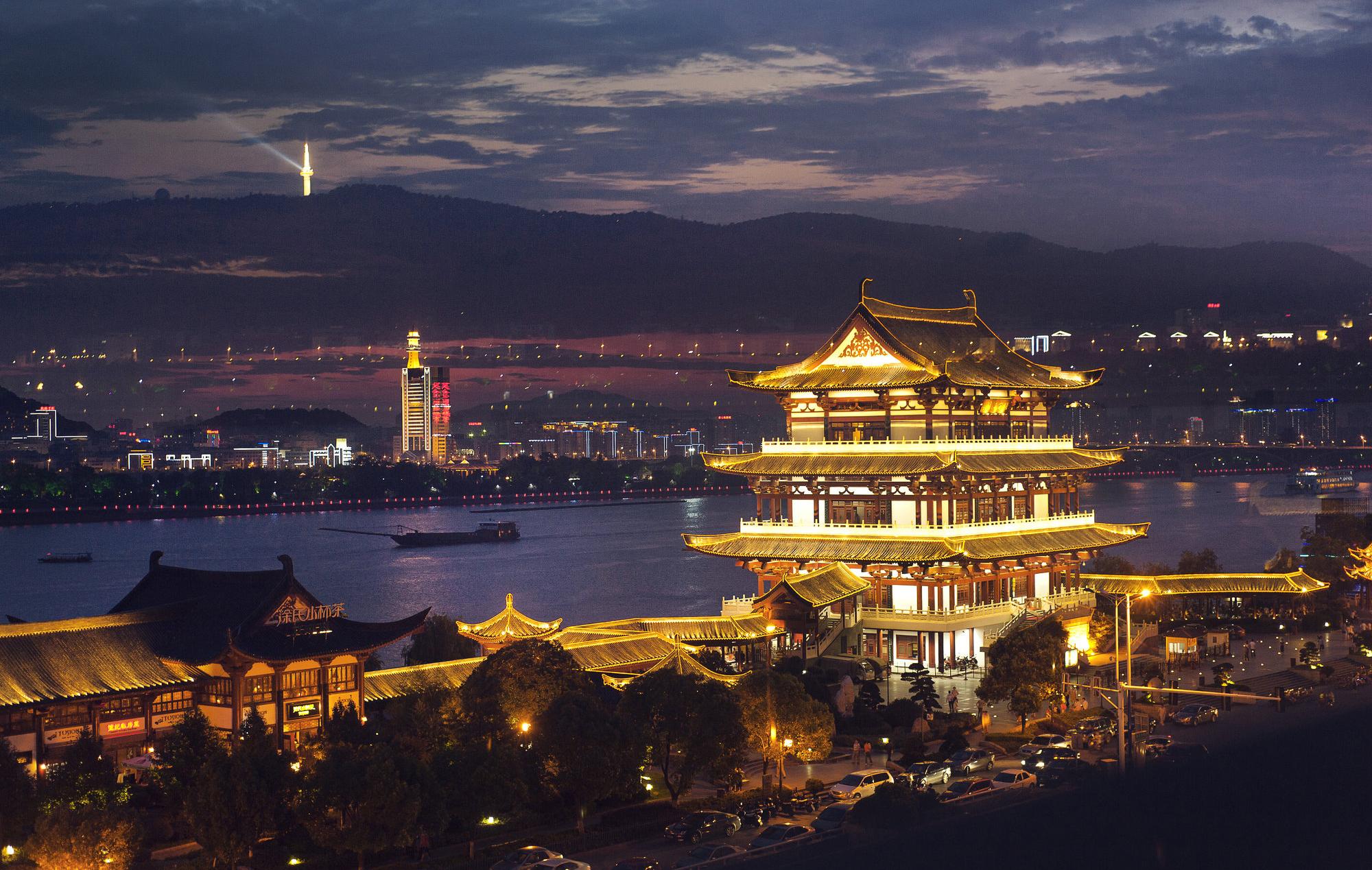 Hi,China Changsha