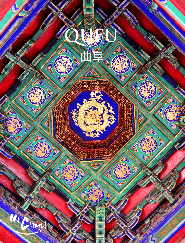 Hi,China  Qufu