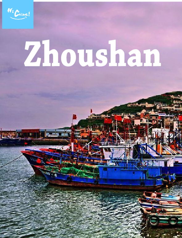 Zhoushan Guidebook