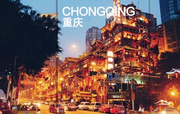 Hi,China Chongqing