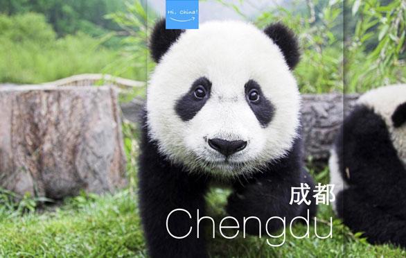 Hi,China Chengdu