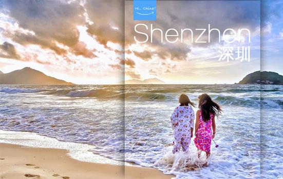 Hi,China Shenzhen