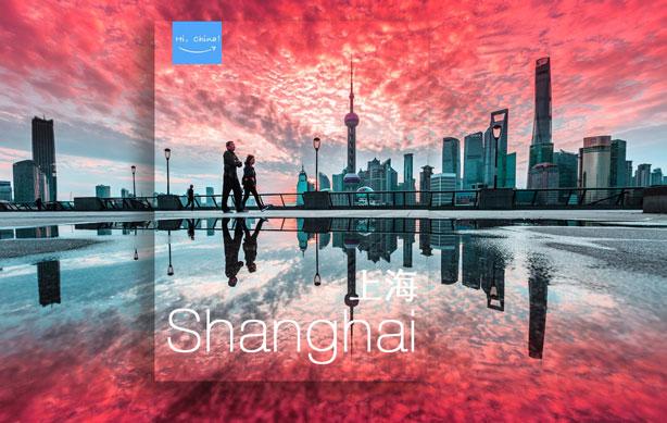 Hi,China Shanghai