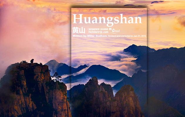 Hi,China Mount Huangshan