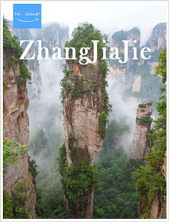 Hi,China Zhangjiajie