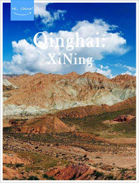 Hi,China Qinghai: Xining
