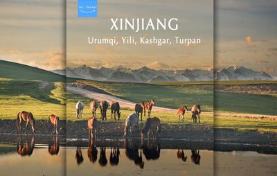Hi,China Xinjiang