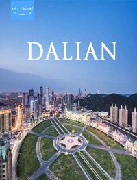 Hi,China Dalian