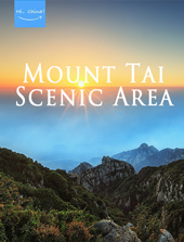 Mount Tai Scenic Area
