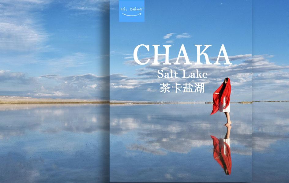 Hi,China Chaka Salt Lake
